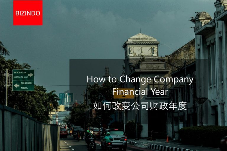 How to Change Company Financial Year in Indonesia 如何改变印尼的公司财政年度