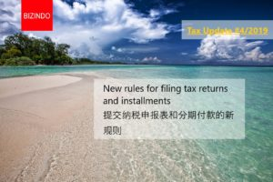New Rules for Filing Tax Returns and Installments 提交纳税申报表和分期付款的新规则