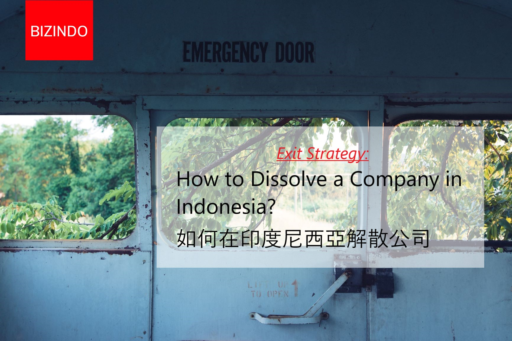 How to Dissolve a Company in Indonesia? 如何在印度尼西亞解散公司