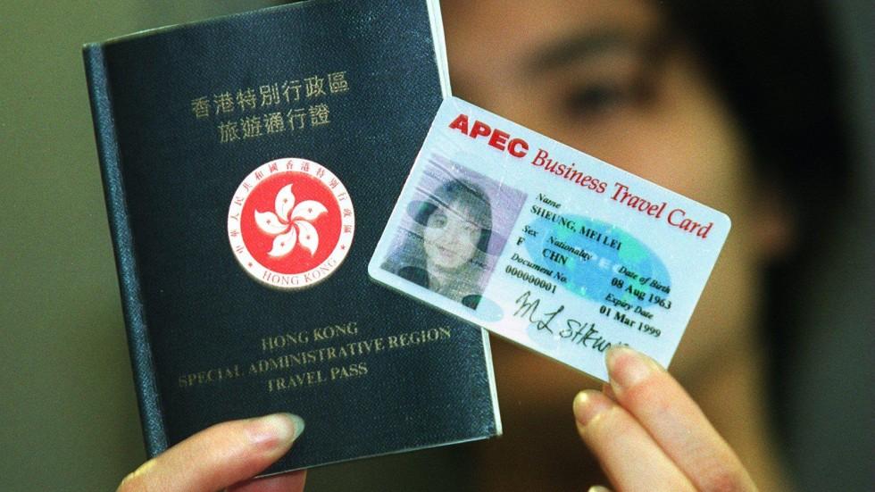APEC Business Travel Card (ABTC)  APEC商务旅行卡简介