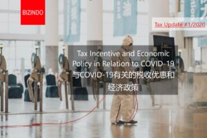 Indonesia Tax Incentive and Economic Policy in Relation to COVID-19